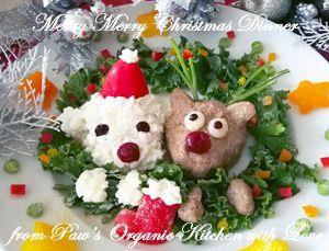 Christmas_Cooking2018-magazine.jpg